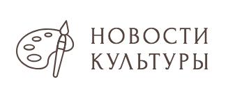 Новости культуры, Украины opovidach.com.ua